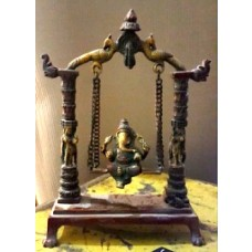 Brass Swinging Ganesh
